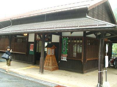 奈良井宿 (8).JPG