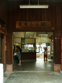 秋野不矩美術館 (3).JPG